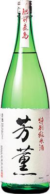 s【送料無料6本入りセット】(佐賀)芳薫(ほうくん)特別純米酒 1800ml