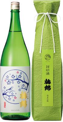 s【送料無料6本入りセット】(愛媛)梅錦 封印酒 純米吟醸 1800ml