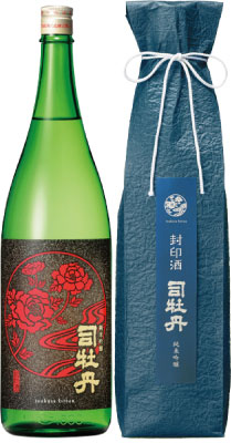s【送料無料6本入りセット】司牡丹 封印酒 純米吟醸 1800ml