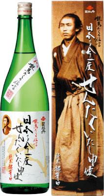 s【送料無料6本入りセット】(高知)司牡丹 純米 日本を今一度 1800ml