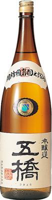 s【送料無料6本入りセット】(山口)五橋 本醸造 1800ml