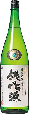 s【送料無料6本入りセット】(岡山)嘉美心 特別純米酒 うまざけ三昧 桃花源 1800ml