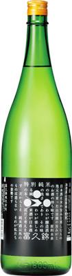 【送料無料6本入りセット】(兵庫)富久錦(ふくにしき)特別純米 1800ml