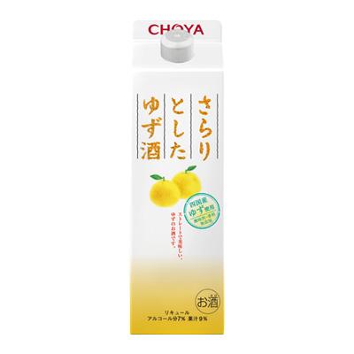s【送料無料12本入りセット】チョーヤ さらりとしたゆず酒 紙パック 1000ml アルコール分 7%