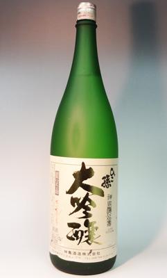 【箱入り】神亀 ひこ孫 純米大吟醸 1800ml