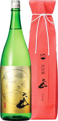 【送料無料6本入りセット】大山 封印酒 純米吟醸 1800ml