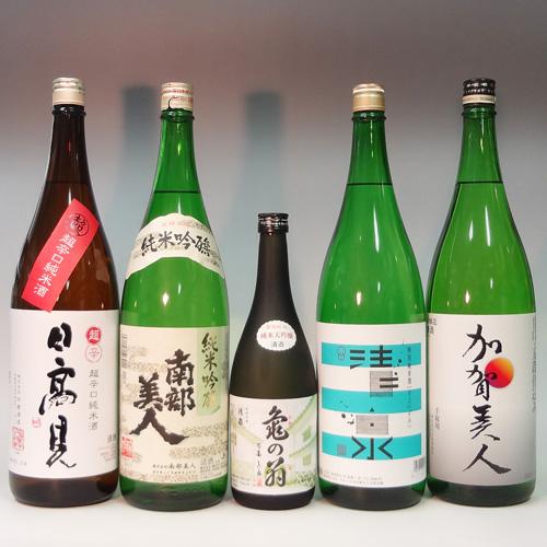 s【送料無料】清泉 亀の翁 純米大吟醸 720ml飲み比べセット(正価販売)