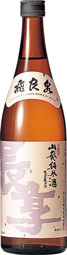 s【送料無料12本入りセット】(秋田)飛良泉 山廃純米 長享(ちょうきょう) 720ml