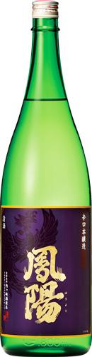 s【送料無料6本入りセット】(宮城)鳳陽 本醸造辛口 1800ml