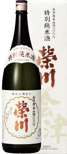 s【送料無料6本セット】 (福島)栄川 特別純米酒 1800ml 榮川 箱入り