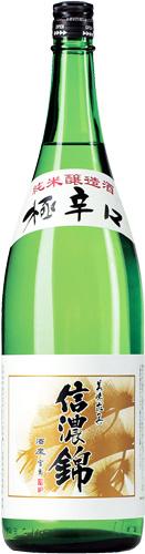 s【送料無料6本入りセット】信濃錦 極辛口 純米酒 1800ml