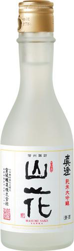 s【送料無料24本入りセット】(長野)真澄 純米大吟醸 山花 300ml