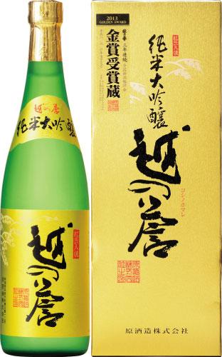 s【送料無料6本入りセット】(新潟) 越の誉 純米大吟醸 720ml