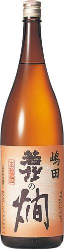 s【送料無料6本入りセット】(静岡)嶋田 若竹の燗 本醸造 1800ml