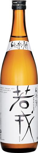 s【送料無料12本入りセット】(三重)若戎(わかえびす)純米酒 白ラベル 720ml