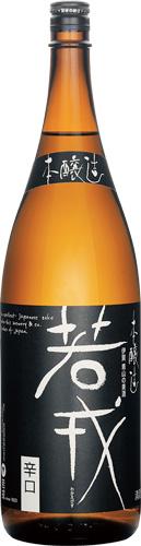 s【送料無料6本入りセット】(三重)若戎(わかえびす)本醸造 黒ラベル辛口 1800ml