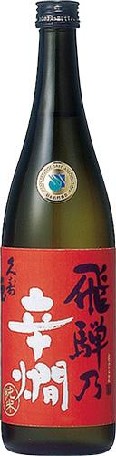 s【送料無料12本入りセット】(岐阜)久寿玉 飛騨の辛燗 特別純米酒 720ml