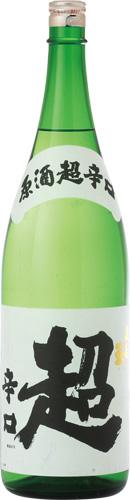 s【送料無料6本入りセット】(岐阜)久寿玉 超辛口 特別本醸造原酒 1800ml