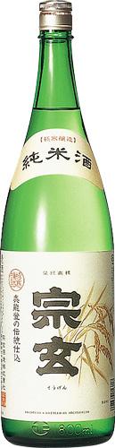 【送料無料6本入りセット】(石川)宗玄(そうげん) 純米酒 1800ml