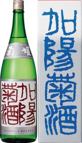 s【送料無料3本入りセット】(石川)菊姫 吟醸 加陽菊酒 1800ml かようきくさけ