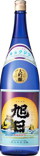 s【送料無料6本入りセット】(滋賀)旭日 大吟醸 1800ml