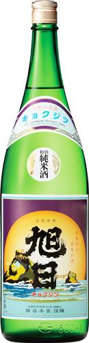 s【送料無料6本入りセット】(滋賀)旭日 特別純米酒 1800ml