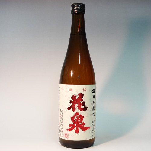 s【送料無料12本入りセット】花泉 本醸造 辛口 720ml