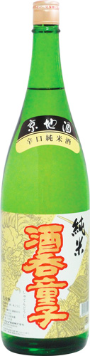 s【送料無料6本入りセット】(京都)酒呑童子(しゅてんどうじ)純米酒 1800ml