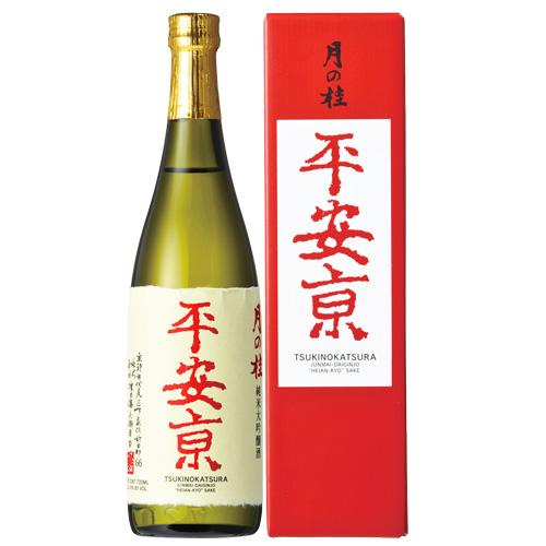 s【送料無料12本入りセット】(京都)月の桂 平安京 平安亰 純米大吟醸 720ml