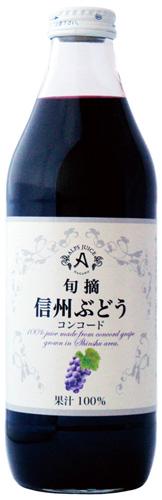 s【送料無料12本入りセット】(長野)アルプス 信州コンコードぶどうジュース 1000ml 100%果汁