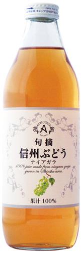 s【送料無料12本入りセット】(長野)アルプス 信州ナイアガラぶどうジュース 1000ml 100%果汁 k