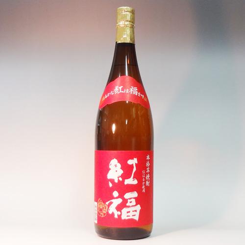 s【送料無料6本セット】 (熊本)紅福 25度 1800ml 本格芋焼酎紅はるか使用 はるかな紅は福を呼ぶ