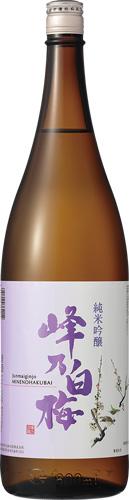 s【送料無料6本入りセット】(新潟)峰乃白梅 純米吟醸 1800ml 峰の白梅