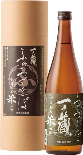 s【送料無料6本セット】 (宮城)一ノ蔵 ふゆ・みず・たんぼ 720ml 箱入り 特別純米原酒