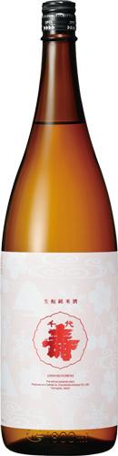 s【送料無料6本セット】 (山形)千代寿 生もと純米酒 1800ml