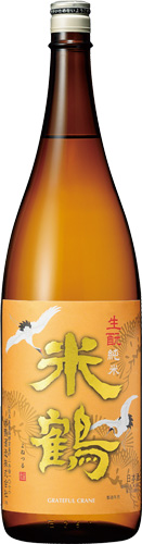 s【送料無料12本セット】 (山形)米鶴 生もと純米酒 720ml