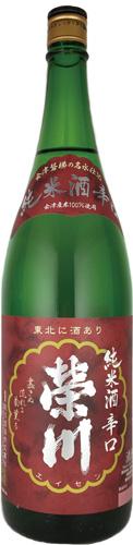 s【送料無料6本セット】 (福島)栄川 純米酒 辛口 1800ml 榮川