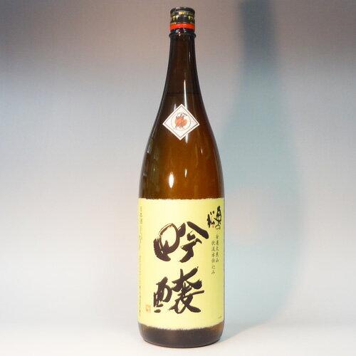 s【送料無料6本入りセット】奥の松 吟醸 1800ml 奥乃松