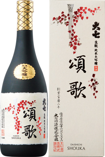 s【送料無料6本入りセット】大七 頌歌(しょうか) 純米大吟醸 720ml