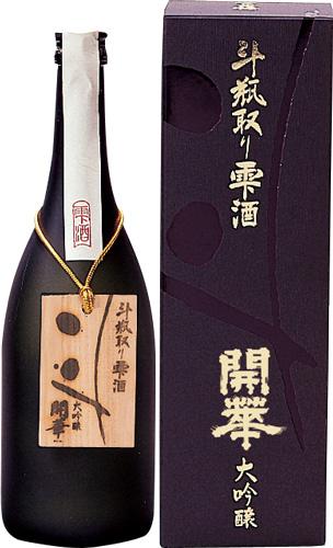 s【送料無料6本入りセット】開華 「斗瓶取り雫酒」 黒瓶 大吟醸 720ml