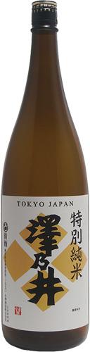 s【送料無料6本セット】(東京)澤乃井 特別純米酒 1800ml