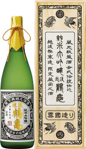 s【送料無料6本セット】(新潟)越後鶴亀 超特撰 純米大吟醸 1800ml