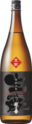 s【送料無料6本セット】(新潟)越の誉 純米生もと 1800ml