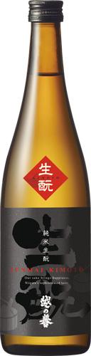 s【送料無料12本セット】(新潟)越の誉 純米生もと 720ml
