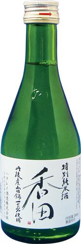 s【送料無料24本セット】(京都)香田 特別純米酒 300ml