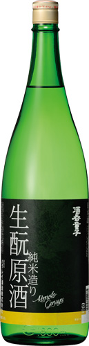 s【送料無料6本セット】(京都)酒呑童子 純米生もと原酒 1800ml