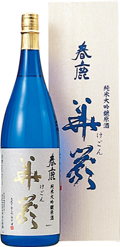 s【送料無料3本セット】(奈良)春鹿 華厳 1800ml 純米大吟醸原酒 木箱入り