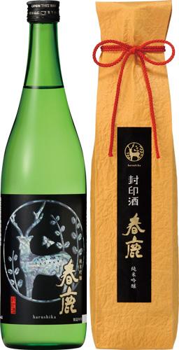 s【送料無料6本セット】(奈良)春鹿 封印酒 720ml