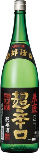 s【送料無料6本セット】(奈良)春鹿 純米 超辛口 1800ml