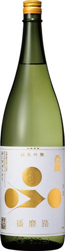 s【送料無料6本セット】(兵庫)富久錦 播磨路 1800ml 純米吟醸